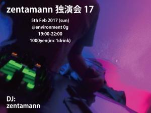 020517_zentamann