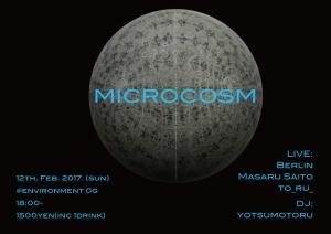 021717_microcosm