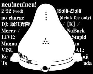 022217_neu