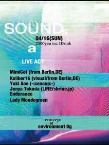 041617_sounds